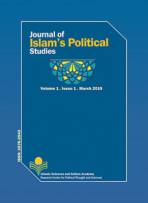 Journal of Islam's Political Studies